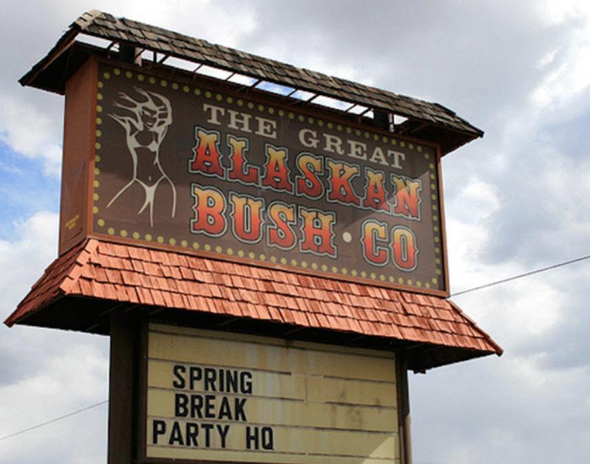 The Funniest Strip Club Names